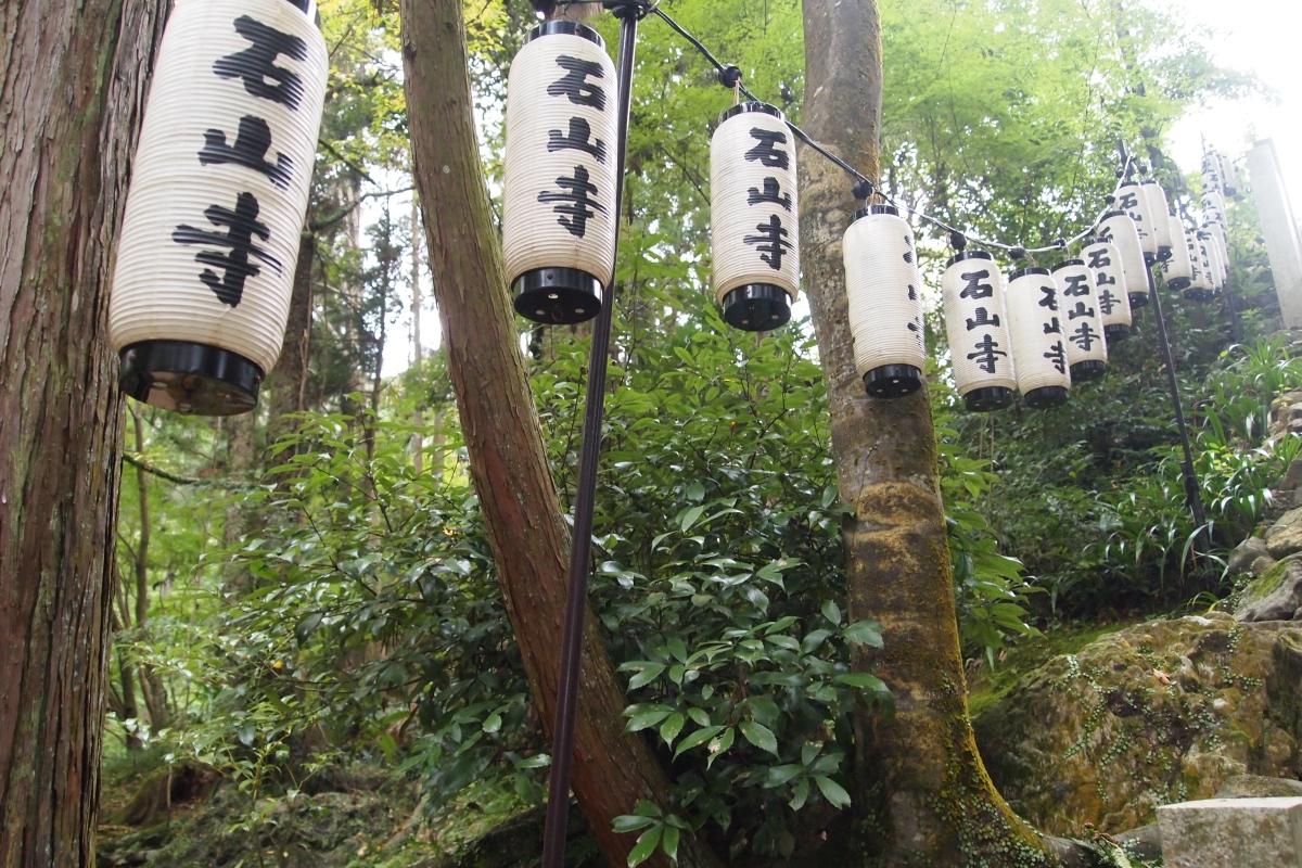 石山寺 パワースポット
